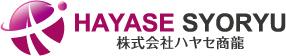 株式会社ハヤセ商龍 - 貿易業 ベトナムコーヒー