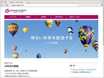site_pc_img